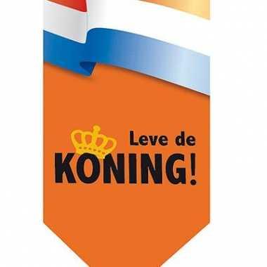 Koning Willem decoratie banier